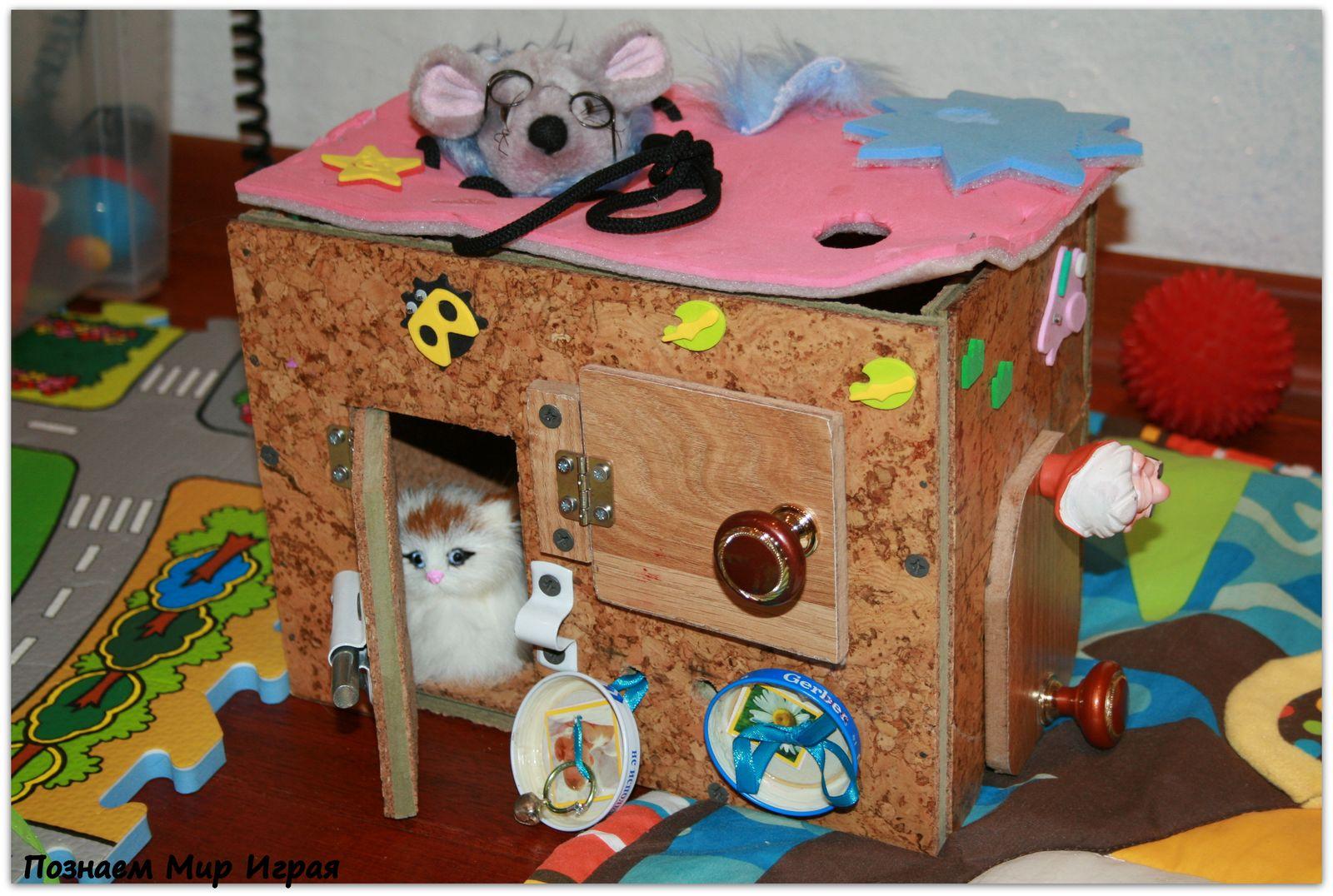 Как сделать домик для мышки своими руками