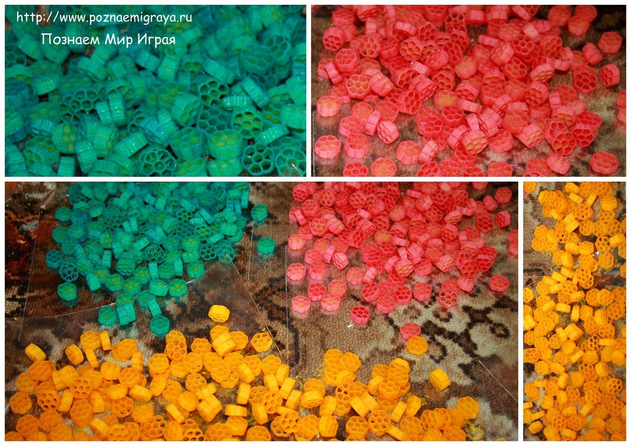 Как красить макароны для поделки