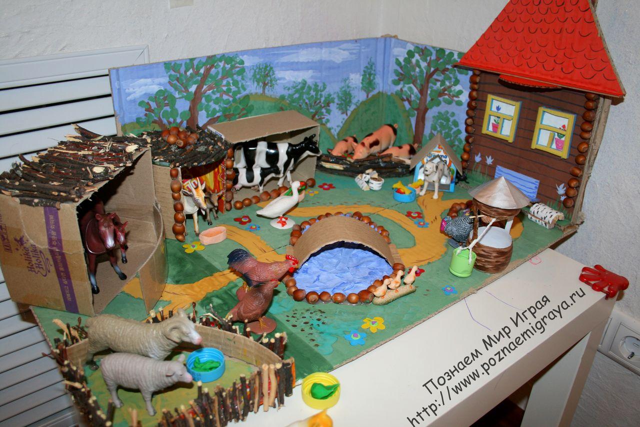 Макет фермы своими руками для детского сада 67