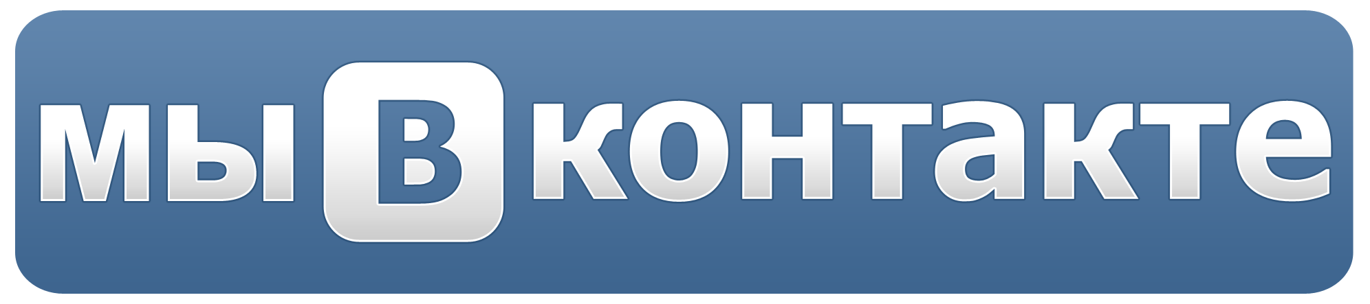 group_vk
